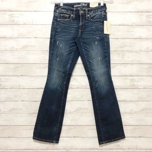 Universal Thread Jeans - Universal Thread Skinny Bootcut power stretch jean